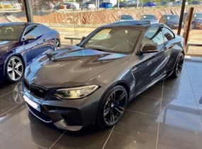 BMW Serie 2 occasion - Loire ( 42 )